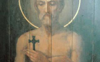 Молитва иоанна многострадального от блуда