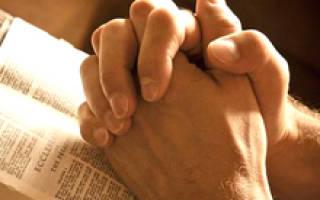 Древняя молитва от темных сил и зла людей