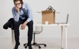 Молитва на то чтобы не уволили с работы