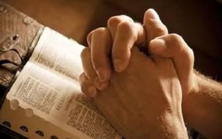 Молитва о задержанных полицией