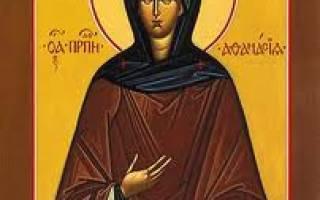 Молитва преподобные афанасия игуменья