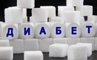 Молитва об исцеления от сахарного диабета