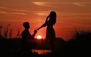 Молитва чтобы мужчина сильно сделал предложение