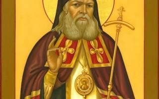 Лука крымский краткая молитва