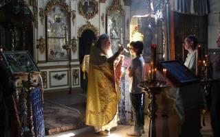 Молитва перед причастием читать дома