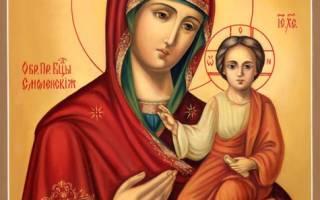 Молитва у иконы бм смоленская