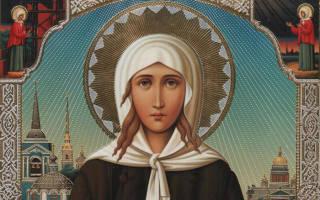 Молитва к ксении петербургской о любви