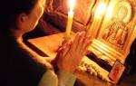 Молитва от сглаза ребенка отче наш