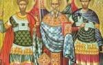 Молитва святого евстратия величая величаю тя