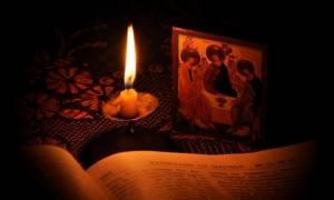 Защитная молитва заговоры и обереги