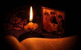 Молитва обереги сильные