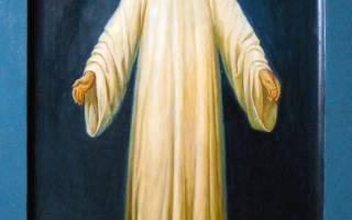 Молитва о просьбе защиты