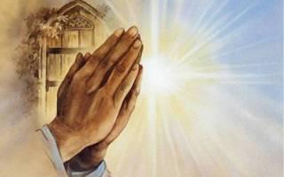 Молитва богородице на украинском языке