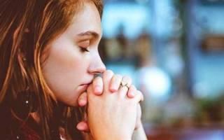 Молитва на очищение кармы отзывы
