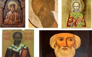 Молитва николаю чудотворцу изменяющая судьбу перевод