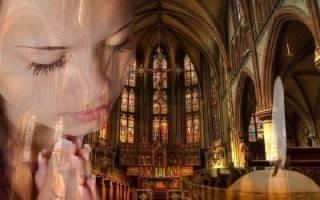 Молитва очищающая православная