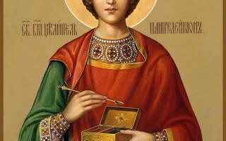 Молитва при святому понтелеймону