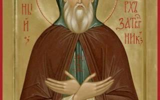 Иринарх затворник молитва