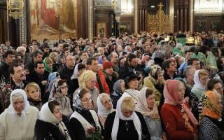 Общая молитва на службе в храме