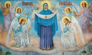 Икона пресвятой богородицы покрова молитва