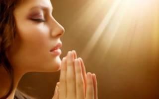 Молитва утреняя для начинающих