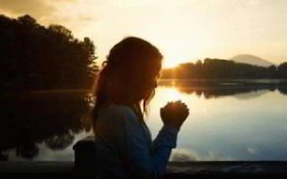 Молитва чтобы бывший парень вернулся ко мне