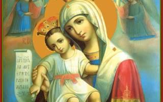 Молитва богородицы милующей
