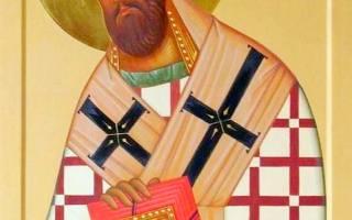 Тихон амафунтский молитва