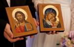 Молитва при благословении детей на брак