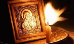 Как снять порчу с человека молитва