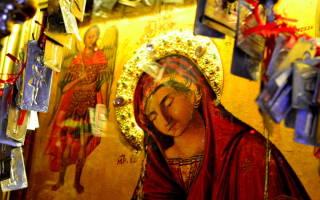 Молитва богородице кассопитра