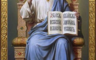 Молитва от зависти свекрови