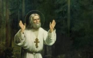 Серафим саровский молитва короткая