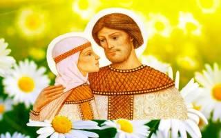 Молитва чтобы помириться с невесткой