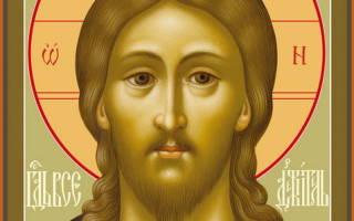 Молитва николаю чудотворцу о работе сына
