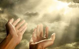 Молитва чтобы взяли на желаемую работу