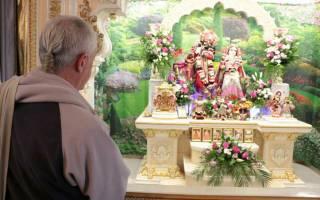 Молитва при поклонении кришне