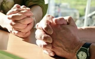 Молитва о прощении за почивший свой род