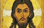 Акафист спасу нерукотворному молитва