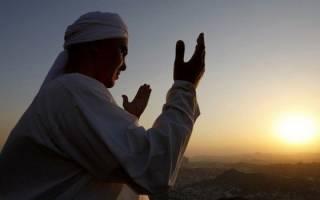 Молитва на татарском для удачи