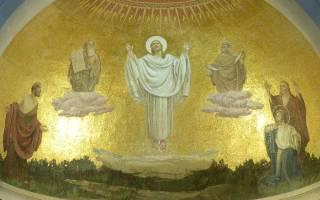 Молитва 10 заповедей