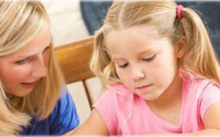 Молитва перед обучением взрослых