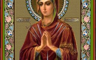 Молитва на искоренение ненависти и злобы