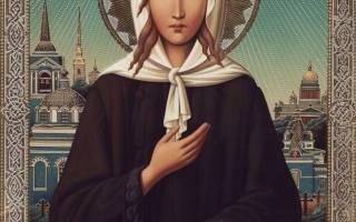Молитва святая блаженная ксения