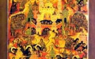Преподобный нил синайский молитва