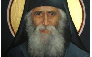Паисии святогорец молитва старцу