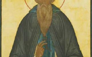 Молитва отцу ферапонта
