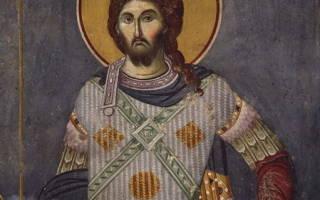 Молитва к святому великомученику артемию