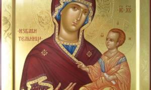 Молитва богородицы избавительница от бед