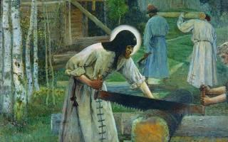 Сильная молитва сергию радонежскому на отличную учебу